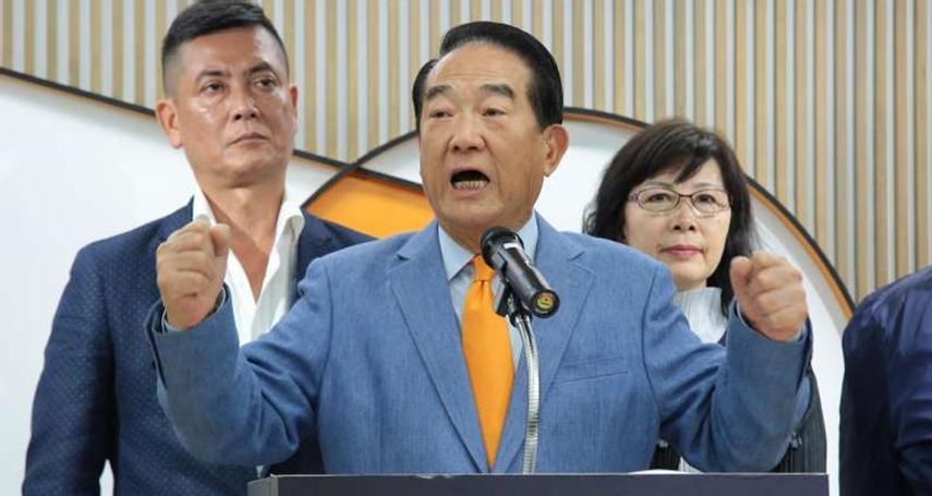 外傳親民黨主席宋楚瑜可能參加2020總統大選,請問您是否支持他參選?