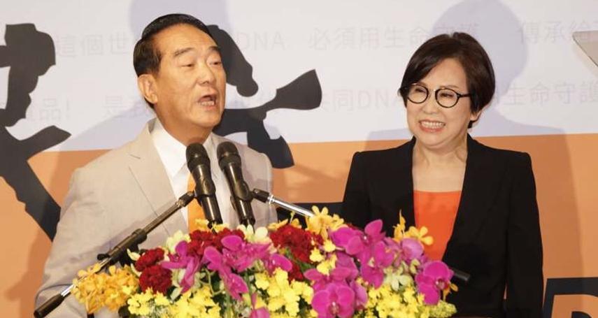親民黨主席宋楚瑜宣布五度參加總統大選,副手敲定為前聯廣董事長余湘,請問您是否支持此組參選人?