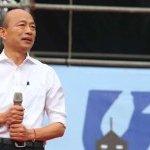 國民黨總統候選人韓國瑜主張「恢復特偵組」,請問您是否支持此一政見?