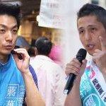 外界矚目的台北市第三選區立委選舉,藍綠候選人蔣萬安與吳怡農競爭激烈,請問您看好誰會當選?