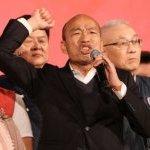 罷免高雄市長韓國瑜的行動即將進入第二階段連署,請問您是否支持罷免韓國瑜?
