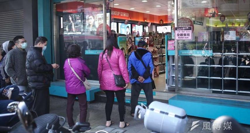 國內購買口罩2月6日起採實名制,民眾需使用健保卡購買,每人7天內限購2片。請問您是否支持此一政策?
