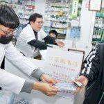 台灣新冠肺炎疫情趨緩,請問您「最不滿意」哪位六都市長的防疫表現?