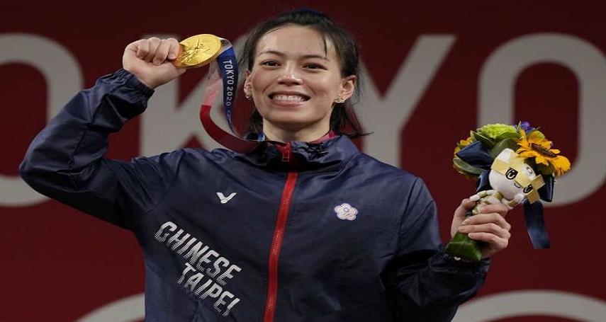 請問,您預估在東京奧運,中華隊總計可以拿到幾面金牌?