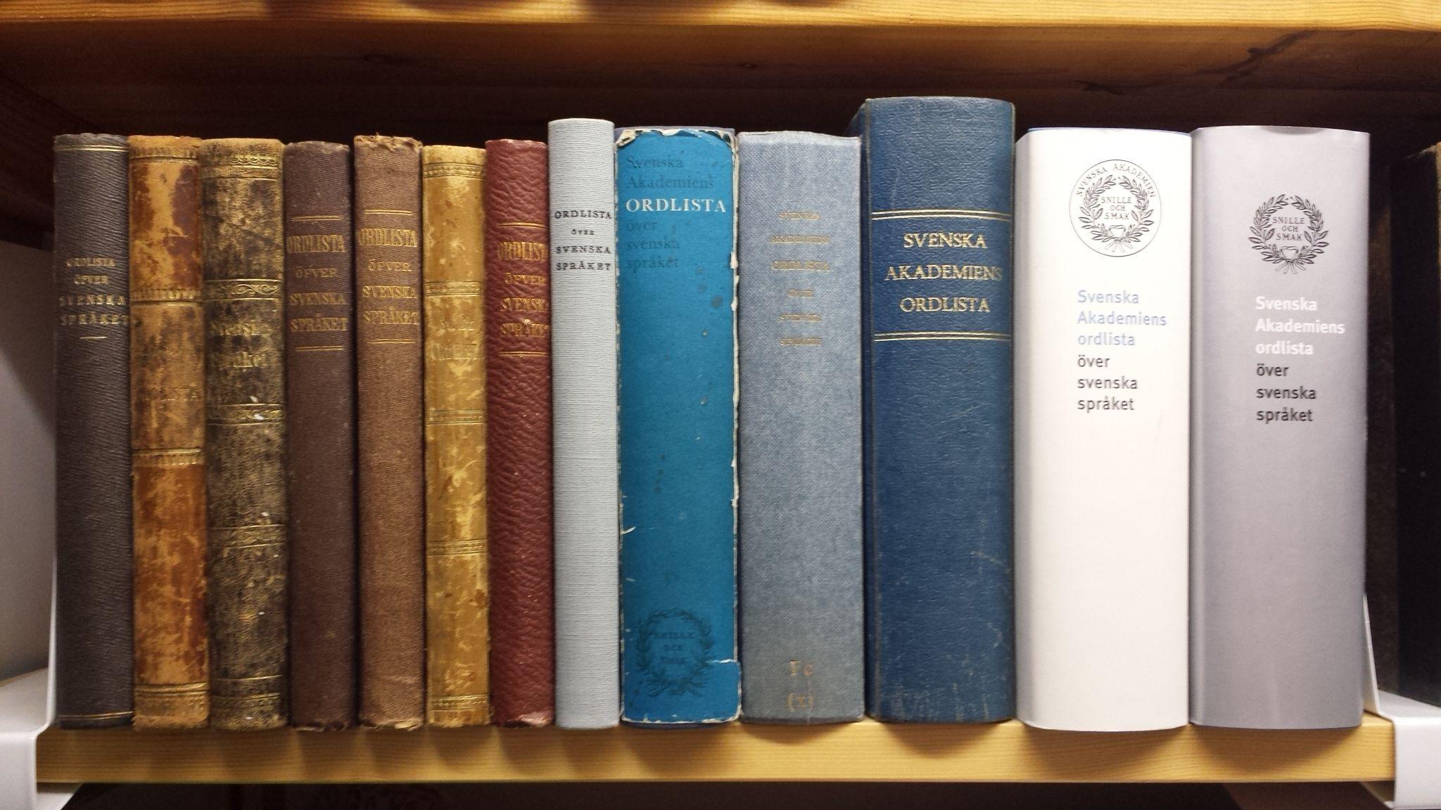 瑞典學術辭典維基百科