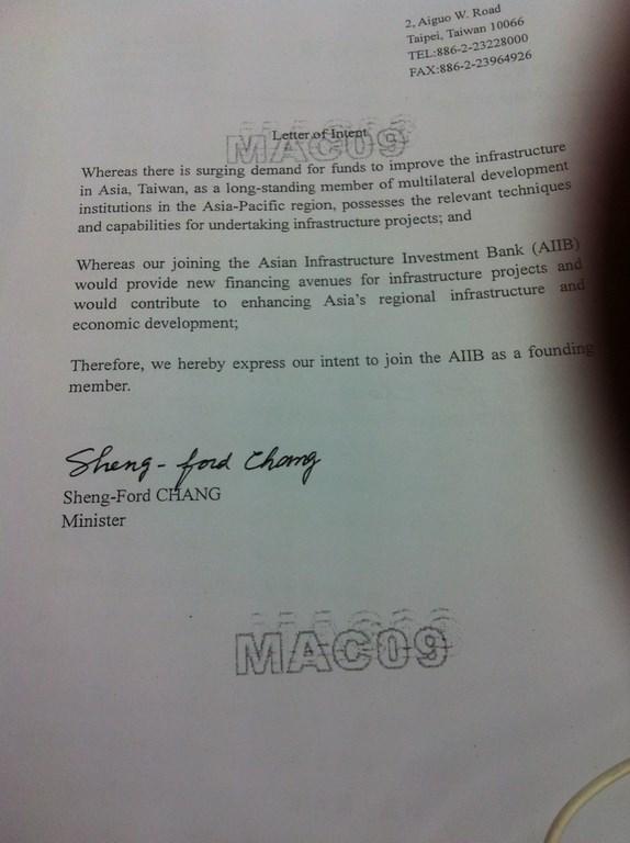 1533159WEWELS__113999943財政部長張盛和傳到北京的意向書,雖署名部長,但沒寫哪一部,也沒寫國名。(仇佩芬攝) (複製).jpg