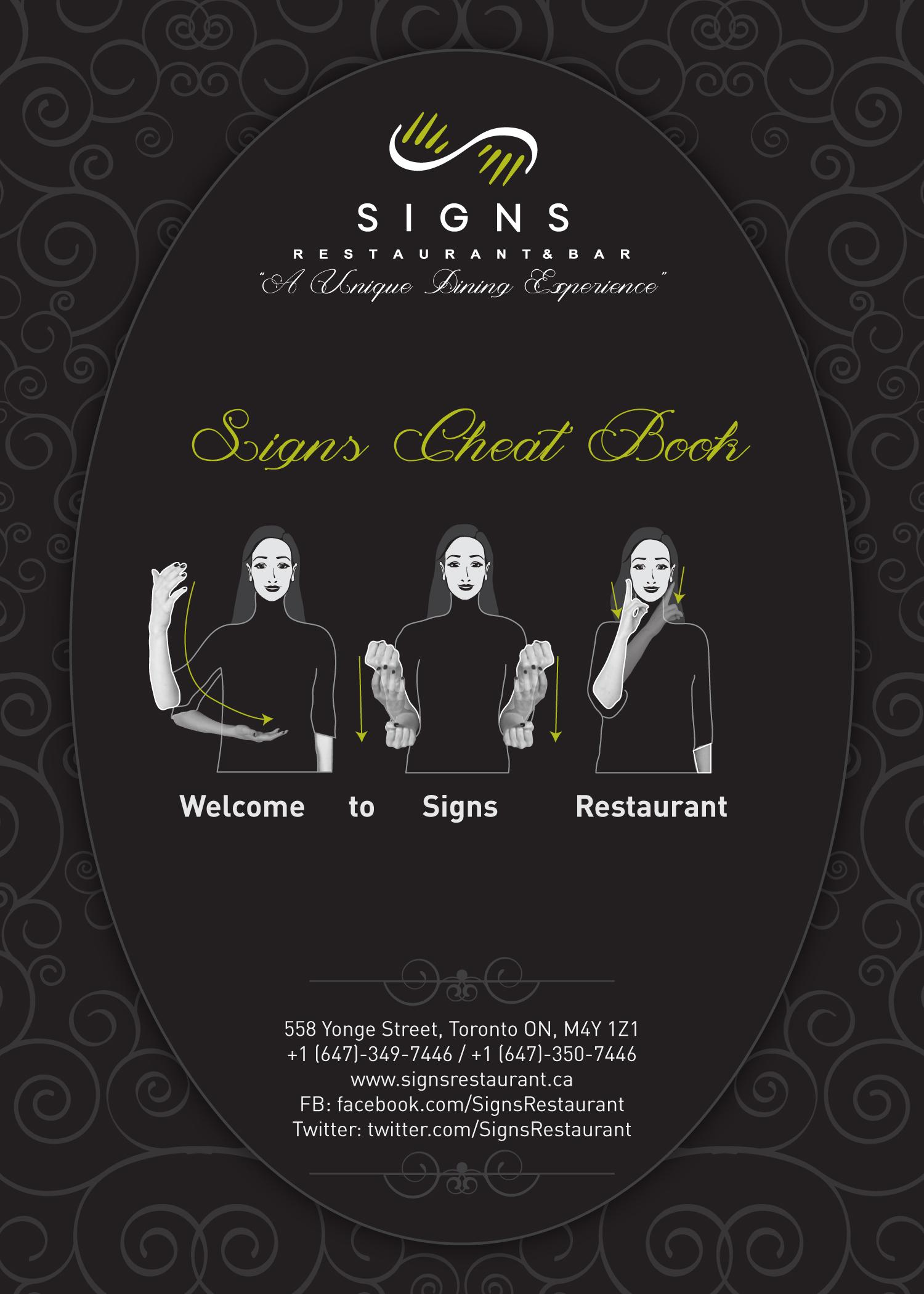 菜單的設計也很特別(圖/Signs Restaurant)