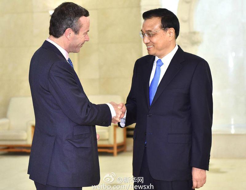 3月31日,國務院總理李克強在北京人民大會堂會見英國《金融時報》總編巴伯。
