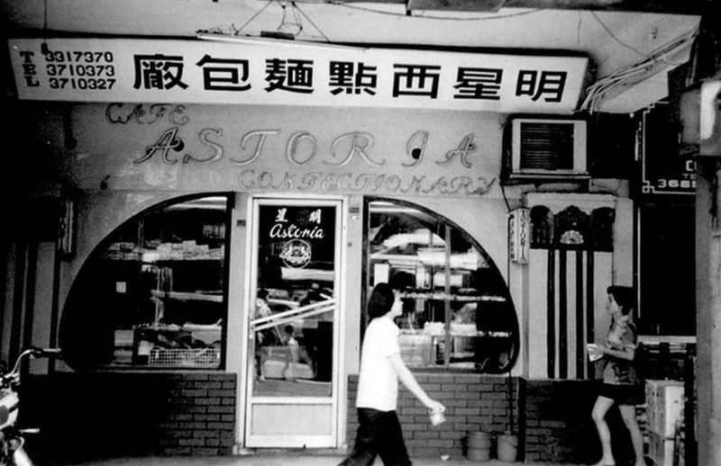 一代文青的共同記憶:明星咖啡屋下的明星麵包廠。(明星咖啡館提供/欣傳媒)