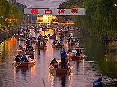 柳川白秋祭。