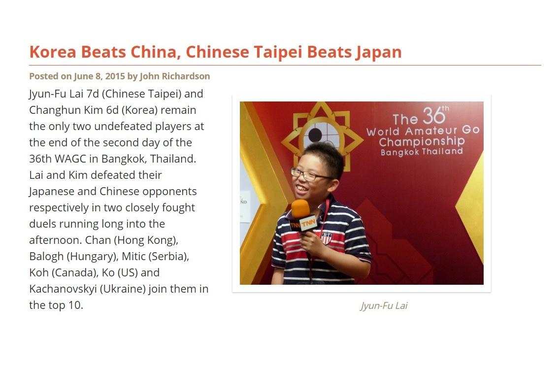 賴均輔第四輪比賽打敗二次世界冠軍平岡聰算。圖片來源:WAGC 新聞截圖