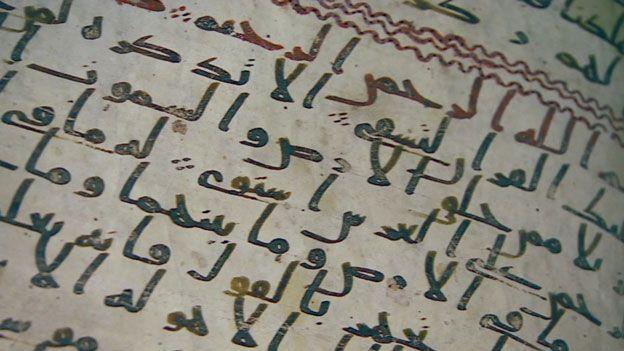 古蘭經赫加體