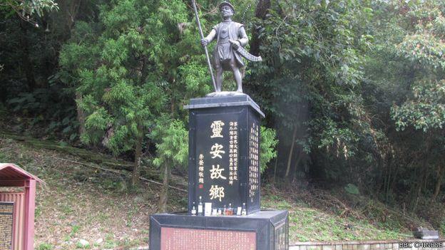 據稱大約有數千人為日本參軍而戰死(BBC中文網照片)。