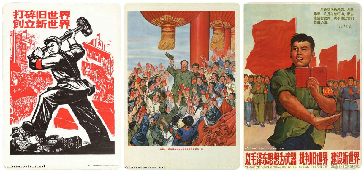 文革時代宣傳海報:國家領導人啟動宣傳機器,要年輕人出來造反。圖片來源:Chinaposter.net
