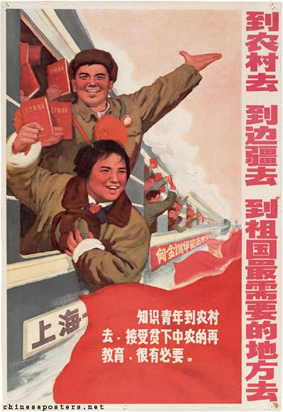 紅衛兵鬧得差不多了,毛主席就改口「知青下鄉」,千萬青年解散勞改去。圖片來源:Chinaposter.net,http://goo.gl/NnMOa1