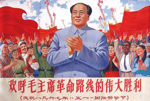 1967年中共宣傳海報。圖片來源:James Vaughan on flickr,https://goo.gl/hL6dd5