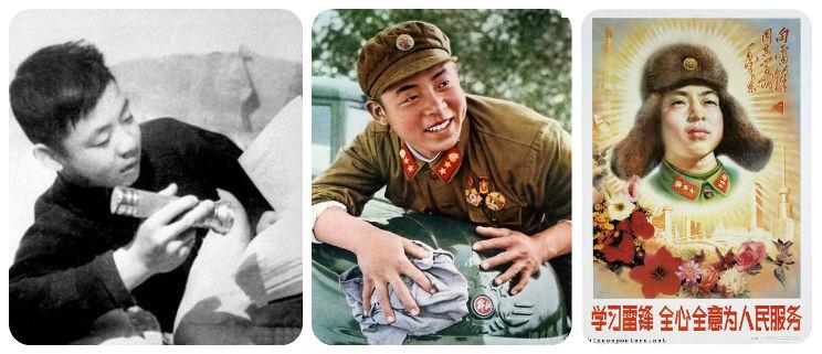 雷峰7歲成孤兒,9歲加入兒童工作團,19歲從軍,他忠黨愛國平日苦讀《毛澤東選集》,為同袍讀報、奉茶、洗腳,輔導小學生,毛主席的好戰士,22歲指揮戰友開車時出意外身亡。死後成為共產黨樣板人物,全國發起「學雷鋒、趕雷鋒、做雷鋒式好戰士」運動,至今不輟。