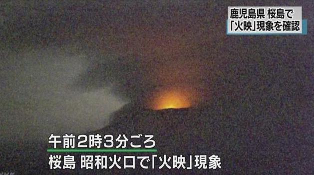 日本櫻島火山於凌晨2點3分發生「火映現象」。(截自Youtube)