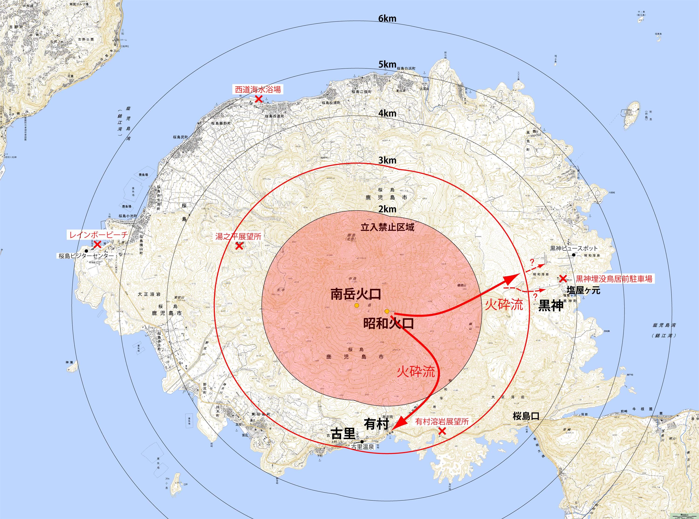 火山碎屑流預測影響範圍。(櫻島遊客中心)