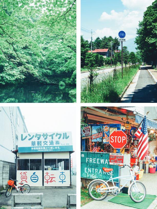 左上/ 輕井澤的雲場池,夏季賞青楓,秋天則有令人醉心的楓紅。 右上/ 單車專屬道路一點也不用擔心和汽車爭道。 左下/在輕井澤租借腳踏車的商家不少。 右下/當地人的代步工具也是腳踏車。