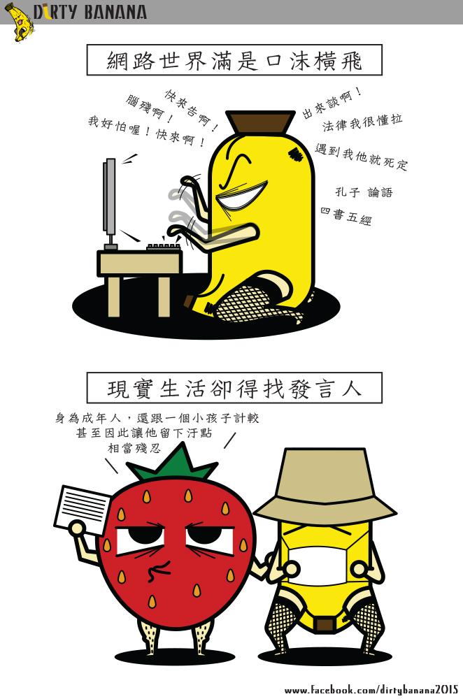配合呂捷.jpg
