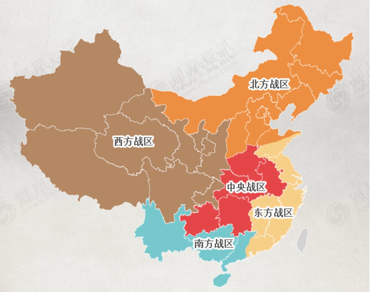 五大戰區分佈圖。