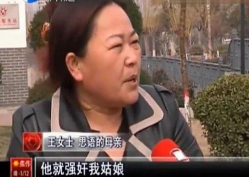 受害女生的家長向媒體說明事發經過。