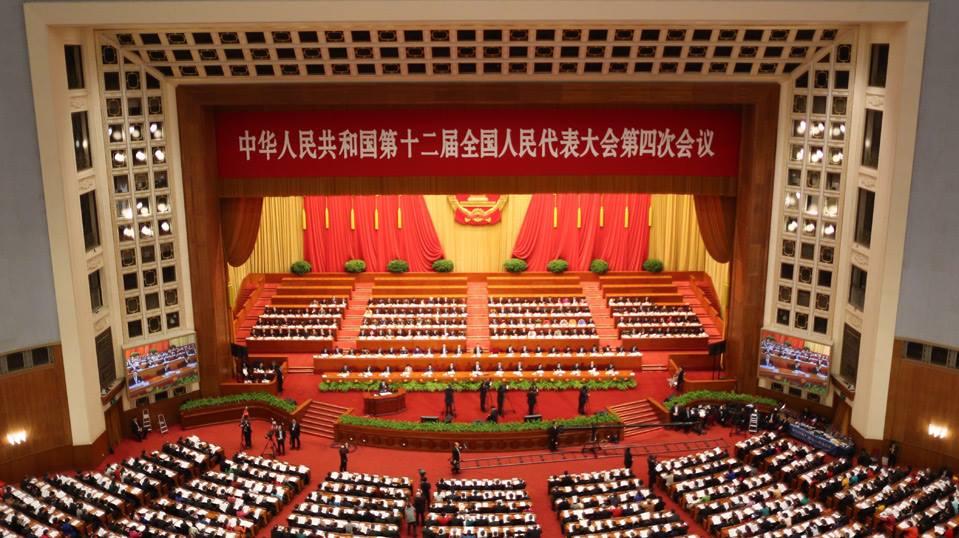 第十二屆全國人大第四次會議。