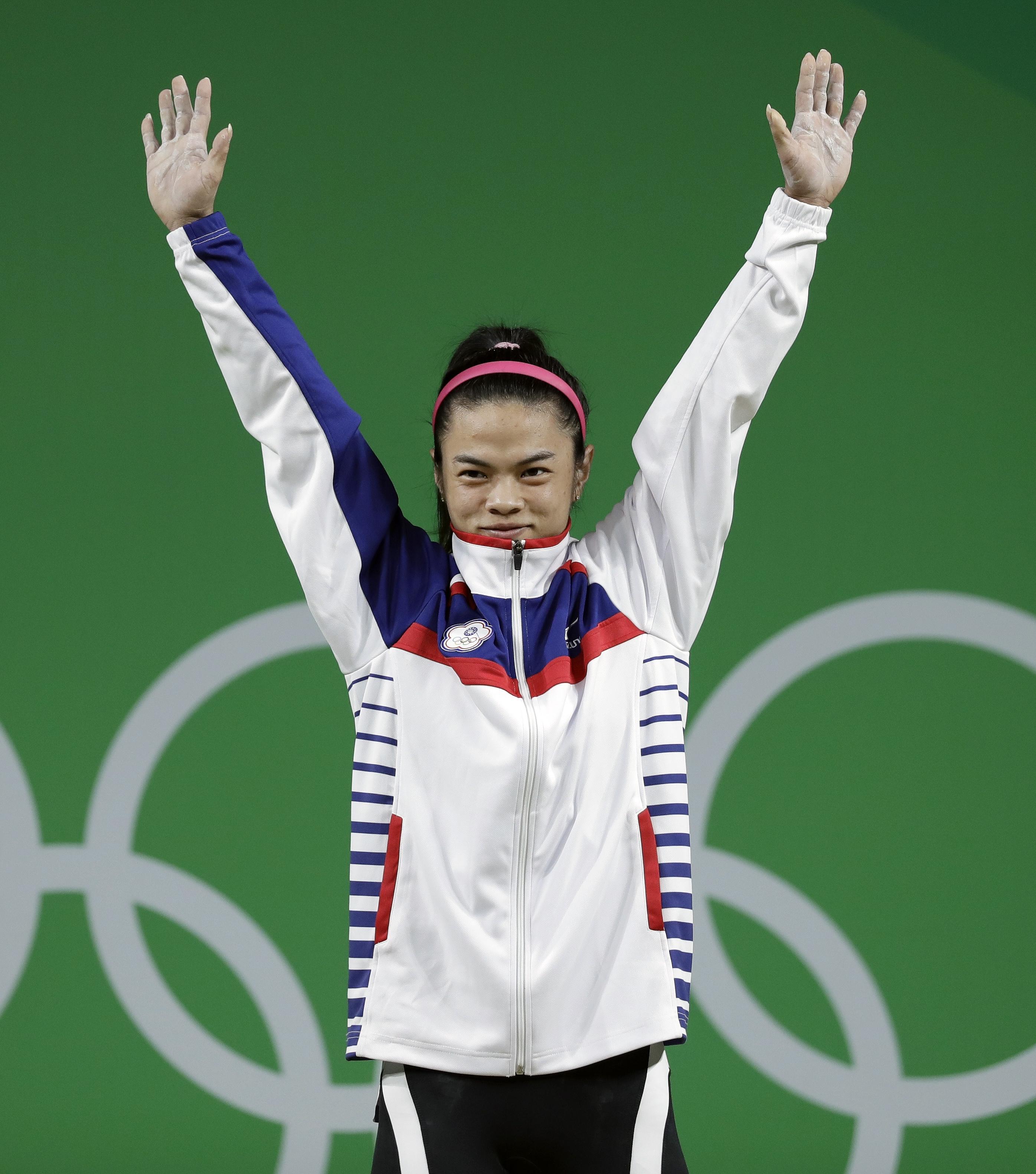 舉重女將許淑淨為台灣隊帶回里約奧運首面金牌。(美聯社)