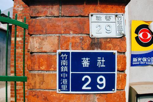 文化銀行05