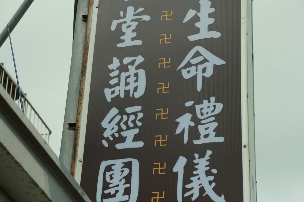 賴睿昇建立了屬於自己的禮儀公司。(照片/林宥成攝)