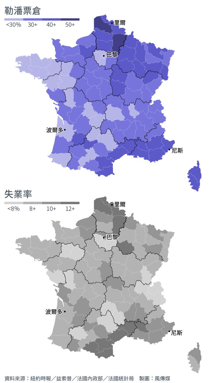 圖解法國總統大選,勒潘票倉和各地失業率比較圖(風傳媒製圖)