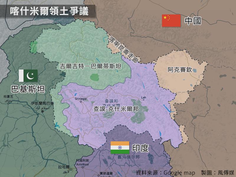 喀什米爾地區主權爭議圖(風傳媒製圖)