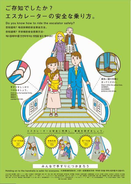 2016年的宣傳海報,上頭甚至附有中文翻譯。