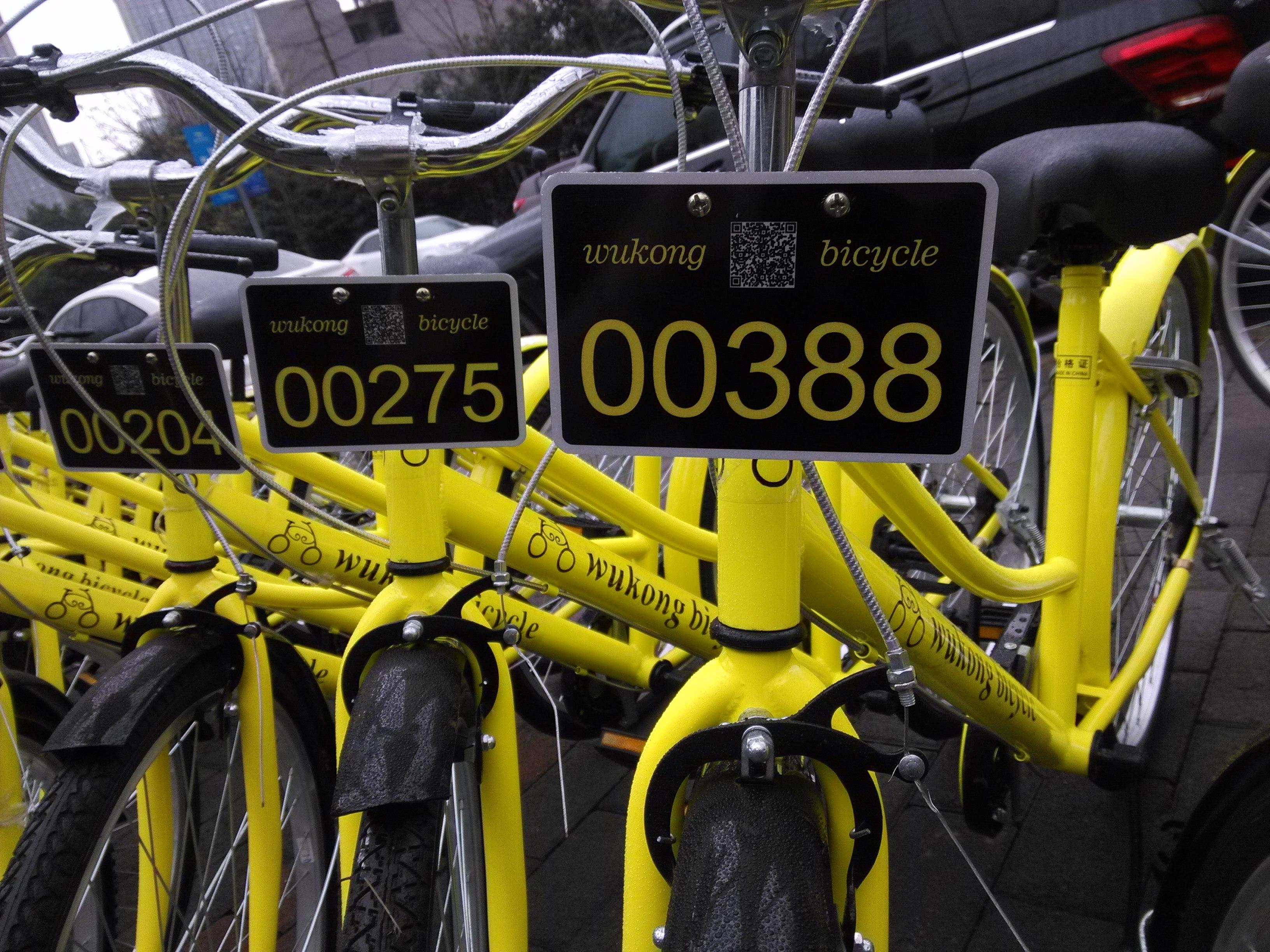繼共享單車「悟空單車」、「3Vbike」倒閉後,「町町單車」在南京市場掙扎了近8個月後,近日也以營運團隊跑路收場。難道共享單車已經迎來倒閉潮了嗎?(取自搜狐)