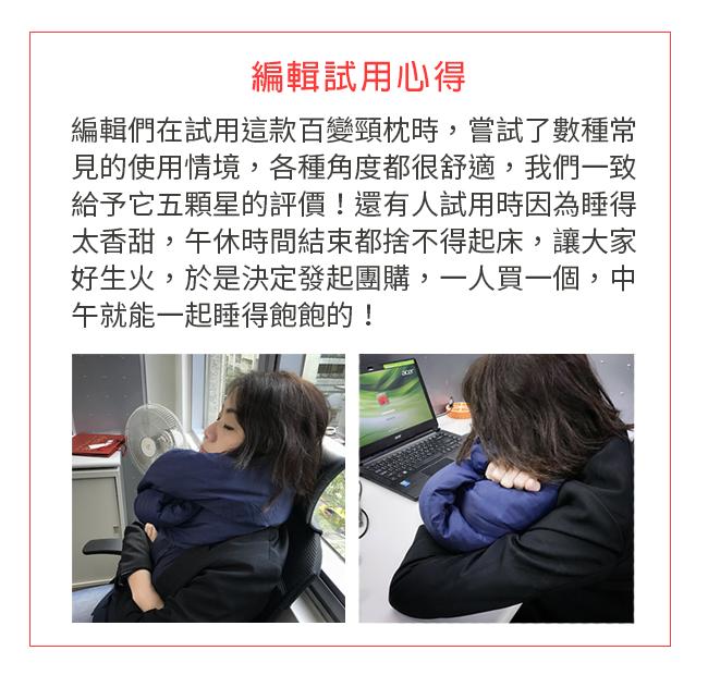 (圖/編輯試用心得)