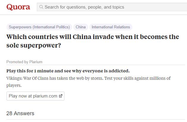 中國成為唯一超級強權會侵略哪些國家?美國知識社群平台掀起熱議(翻攝網路)