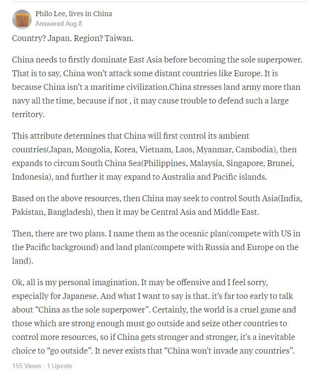 中國成為唯一超級強權會侵略哪些國家?網友費羅.李認為中國變強後一定會向外擴張(翻攝網路)