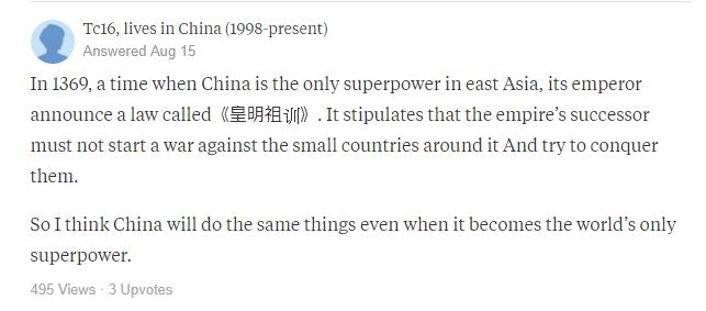 中國成為唯一超級強權會侵略哪些國家?網友Tc16認為中國會跟明朝一樣遵循不征之國策略(翻攝網路)