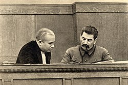 赫魯雪夫和史達林,1936年(取自維基百科)