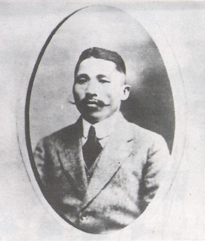 1919年的金九。(Wikipedia/Public Domain)