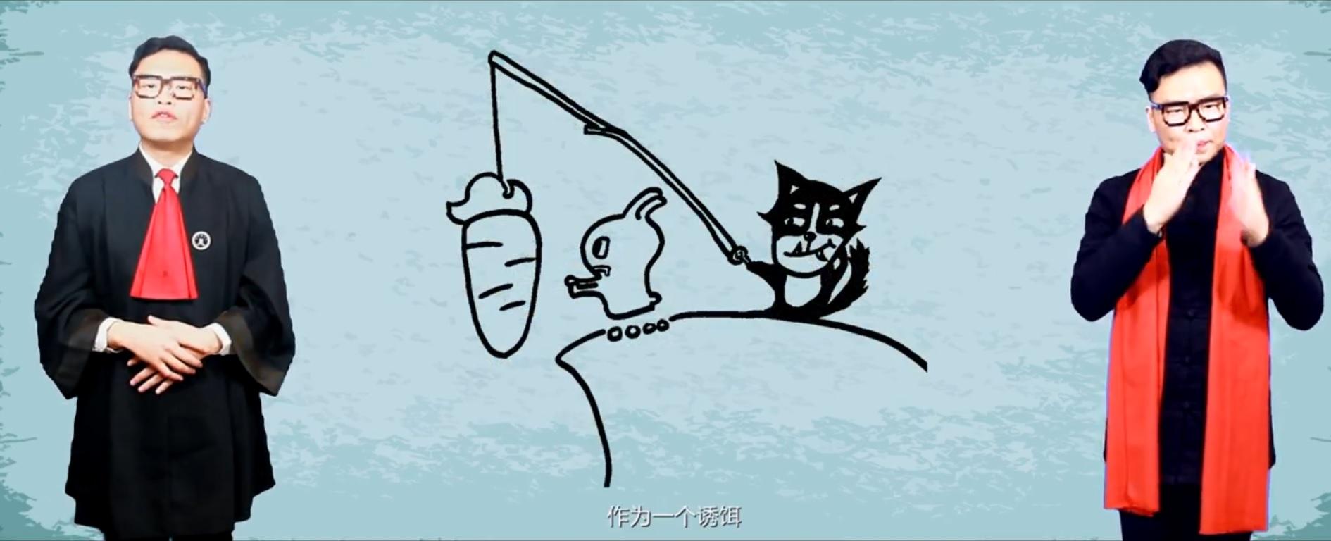 中國律師唐帥今年2月在微信上拍攝講解「龐氏騙局」的影片,在網路上暴紅。(截自唐帥影片)
