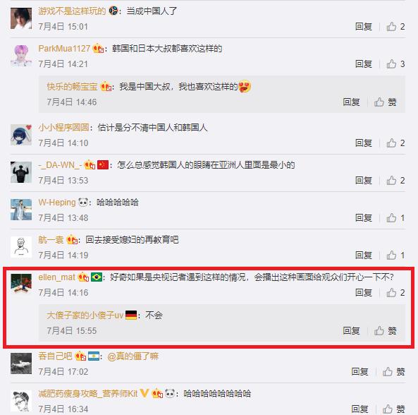 南韓男記者突被女球迷親吻算不算性騷擾,引起中國網友熱議(翻攝微博)