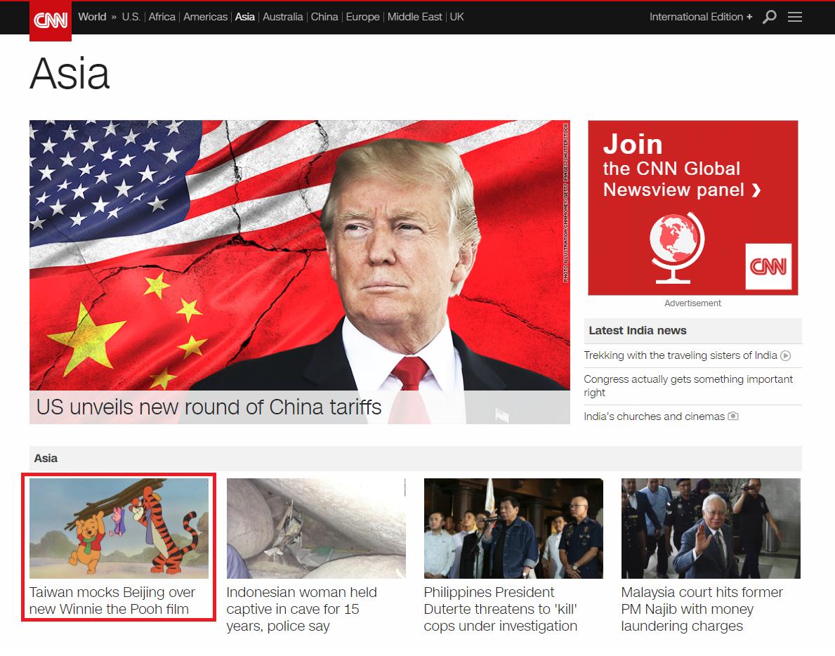 中國禁映小熊維尼新片《摯友維尼》,台灣外交部諷刺推文登上美國有線電視新聞網(CNN)(翻攝CNN)