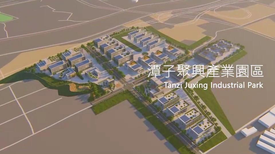 潭子聚興產業園區將輔導未登記工廠合法化及傳統產業轉型為重點。(圖/臺中市政府提供)