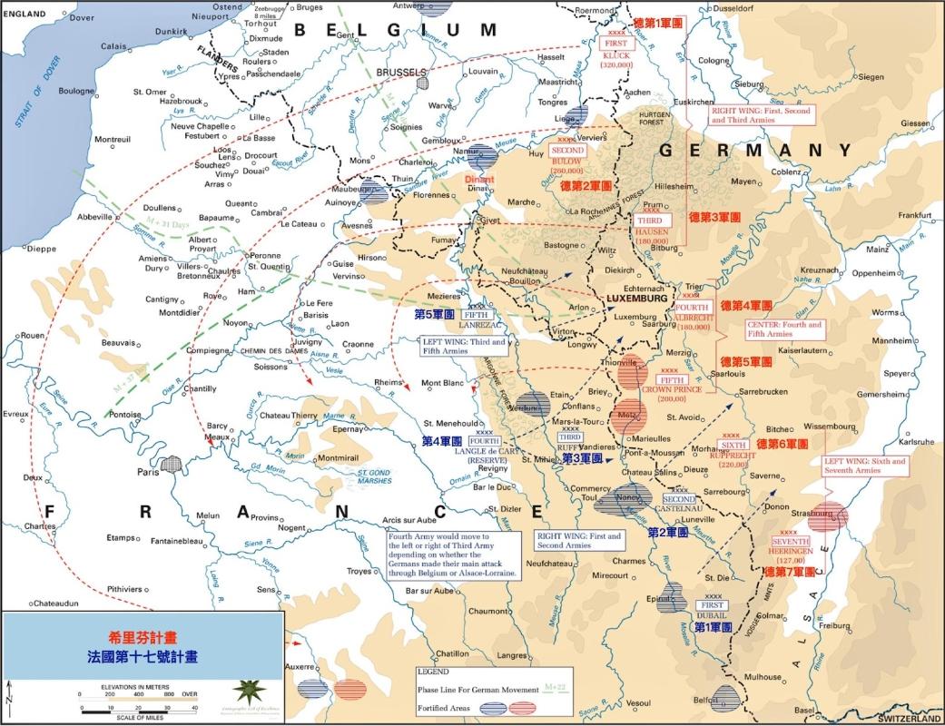 1914年西線戰局:希里芬計畫與第十七號計畫