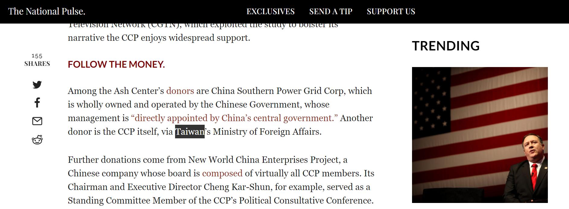 美國極右網媒《國家脈動》誤把中華民國外交部當成中共捐款管道,該句子已被刪除(翻攝網路)