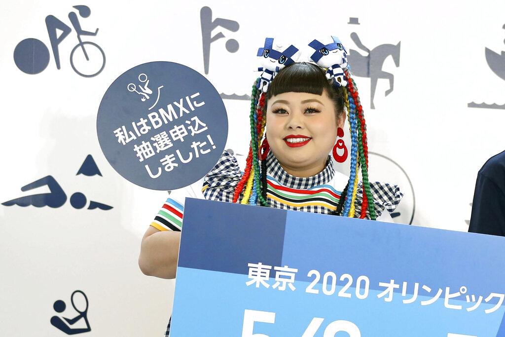 出生於台北縣板橋市(今新北市板橋區)的日本女星渡邊直美,有一半血統(媽媽)是台灣人。(美聯社)