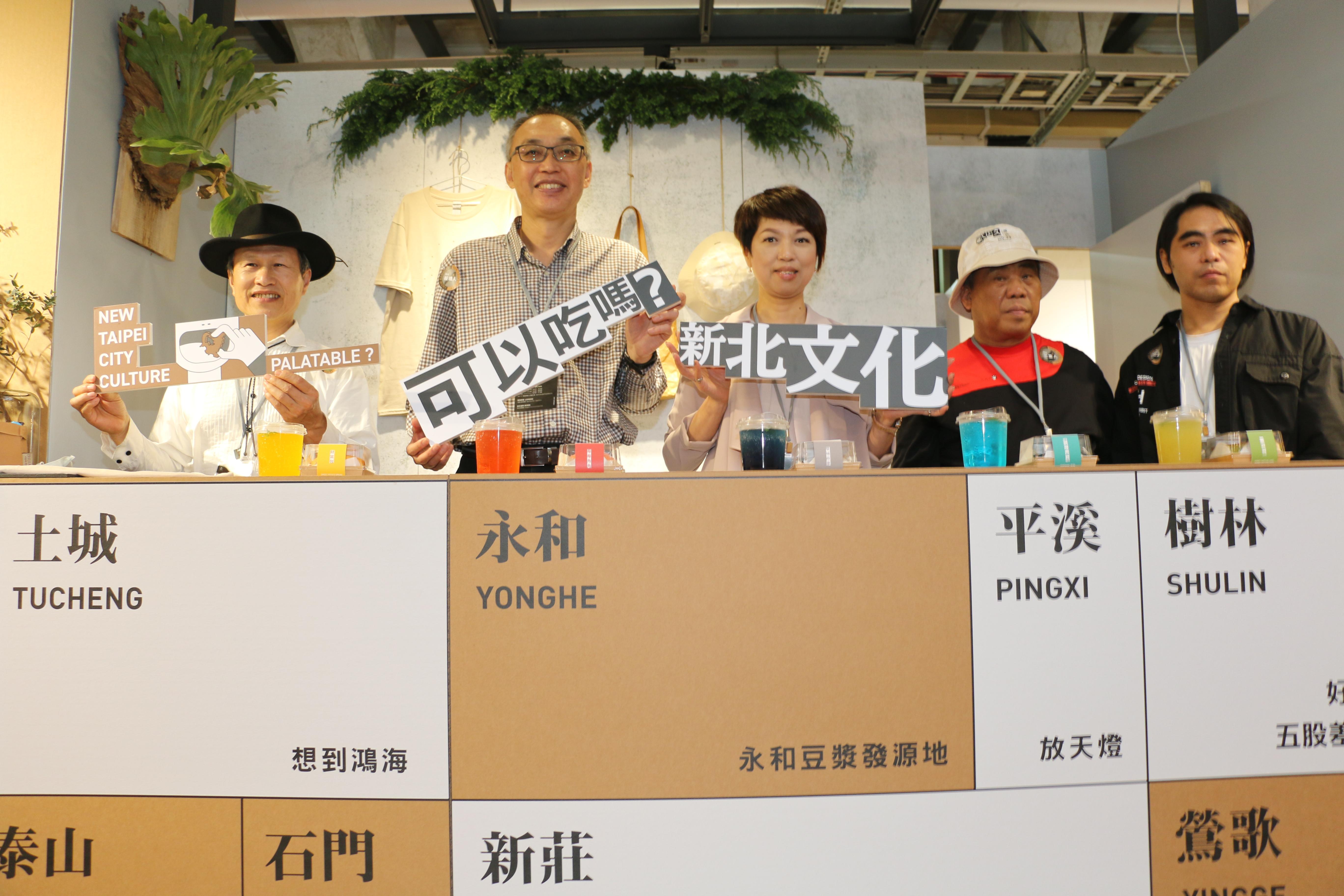 副市長謝政達及局長龔雅雯推薦限定特色套餐美食飲品。(圖/李梅瑛)