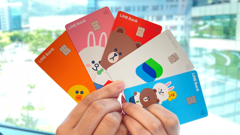 LINE Bank開戶時可選擇喜愛的「LINE Bank快點卡」,顏值高,更享消費即時入點。(圖/LINE Bank提供)